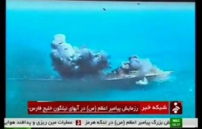 Latihan Perang, Garda Revolusi Iran Gunakan Model Kapal AS