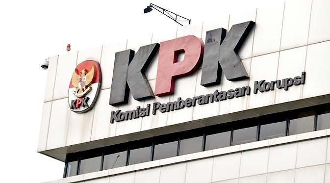 Ketua MUI Bangkalan Tolak Panggilan KPK