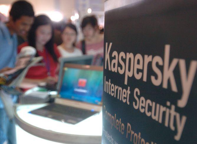 Kaspersky Kembangkan Program untuk Dekripsi Ransomware