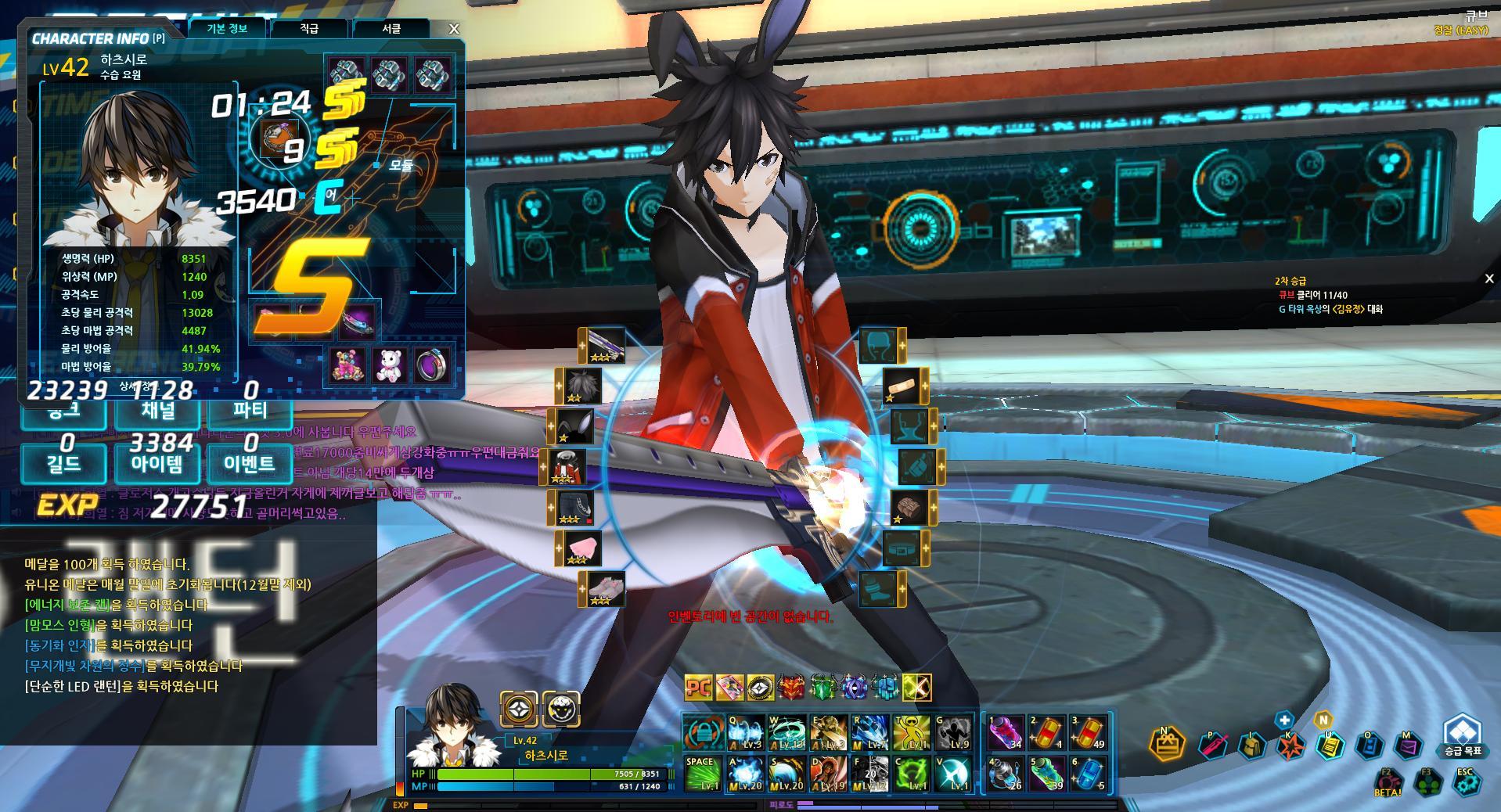 Photo of Megaxus Luncurin Game Teranyar Closers Online