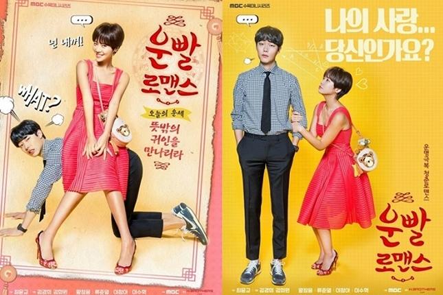 Serial Drama Lucky Romance Raih Rating Tertinggi di Nielsen Korea 1