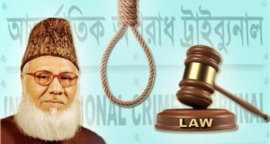 Nizami, Pemimpin Partai Islam Terbesar di Bangladesh Dieksekusi Mati