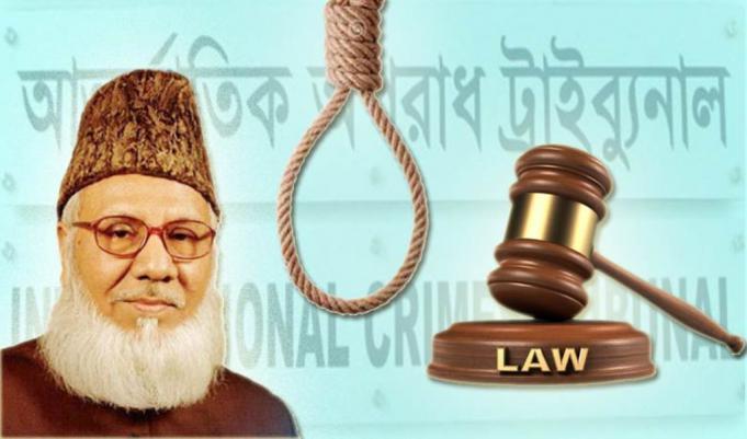 Photo of Nizami, Pemimpin Partai Islam Terbesar di Bangladesh Dieksekusi Mati