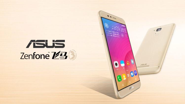 Asus Zenfone Pegasus 3, Smartphone Elegan Berbalut Casing Metal 1