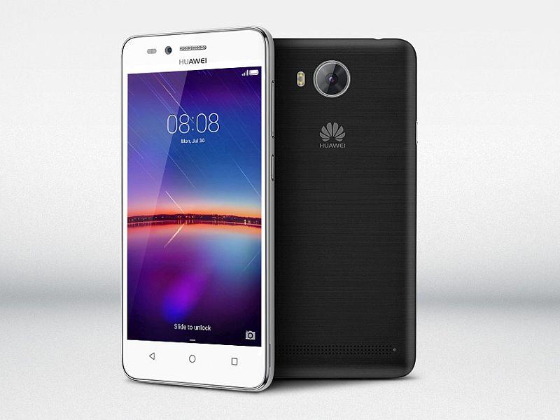 Photo of Huawei Y3 II, Smartphone 4G LTE Dibanderol Rp 1 Juta