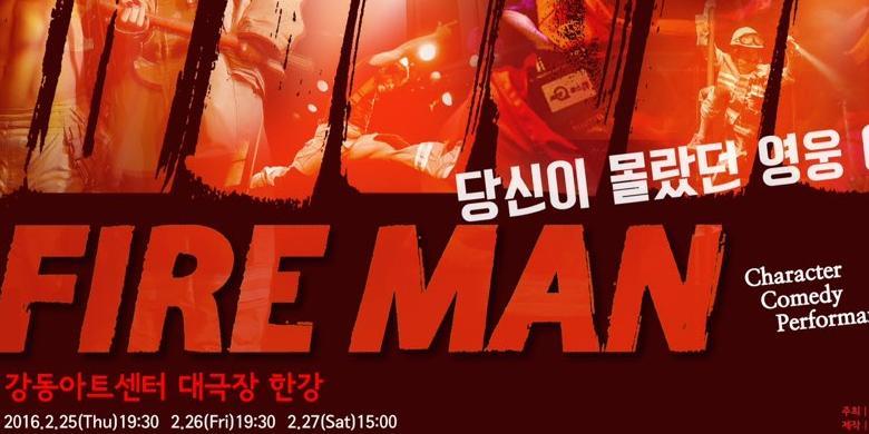 Liburan ke Korea, Jangan Lewati Atraksi Fire Man 1