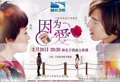 Photo of Gem TV Tayangkan Drama Asia Because of Love di Indonesia