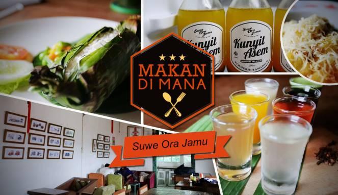 Photo of Kedai Suwe Ora Jamu, Bisnis Jamu Tradisional Yang Berpeluang Menjanjikan