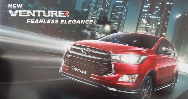 Bakal Mengaspal di Indonesia, Inilah Spesifikasinya Toyota Innova Venturer 1