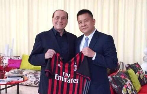 Pemilik Baru Rossoneri Kucurkan Dana Segar Untuk Manajemen Klub 1