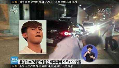 6 Skandal 2PM Yang Sempat Menggemparkan Publik Korea Selatan 3